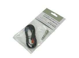 Sennheiser HD 25 - Cable 1.5M Liso - Negro