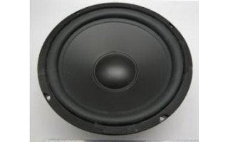 """DAP Audio SPHS0004 - Altavoz 16 Ohm / 8"""" - Repuesto original PR-82"""